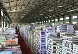书海远航图书基地