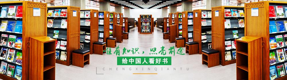 图书批发,馆配图书批发,图书投标服务,书籍批发,图书批发商